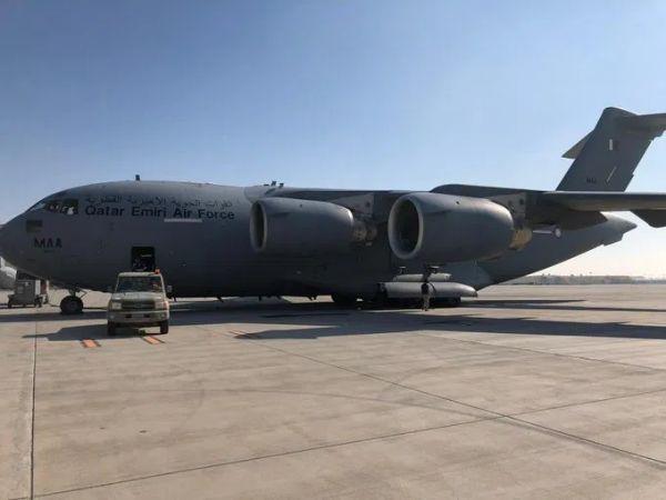 Qatar's Corvid-19 Aid to Somaliland