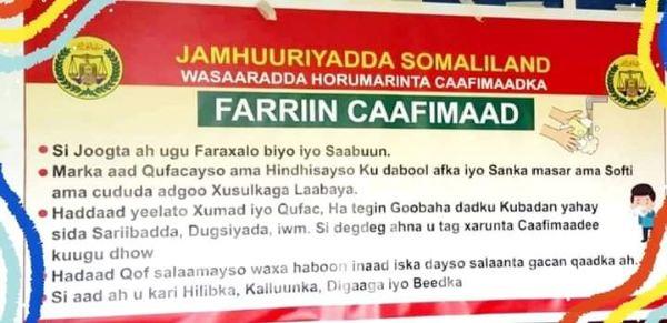 faraxalo biyo iyo saabuun