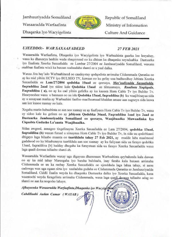 Wasaaradda Warfaafinta Jsl Somaliland Ayaa Qaybaha Kala Duwan Ee Warbaahinta Uga Digtay Ka Hadalka Arrimaha Ciidamada.